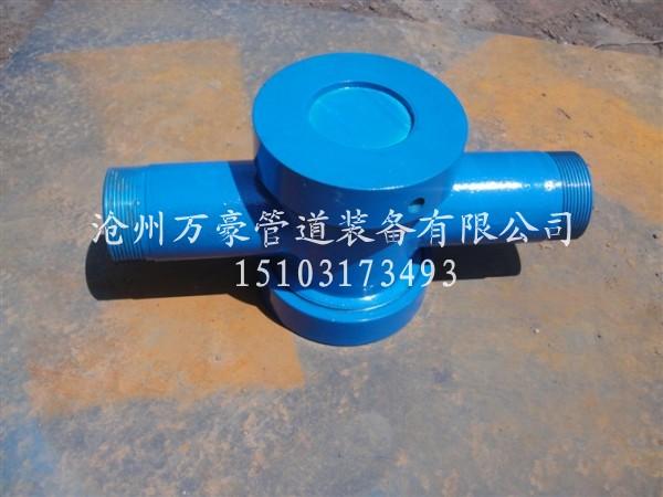 丝扣连接水流指示器