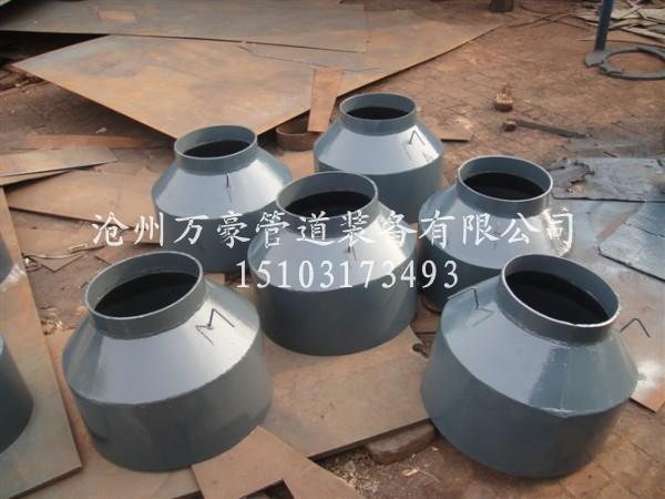 锅炉排汽管用疏水盘