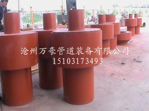 排汽管用疏水盘