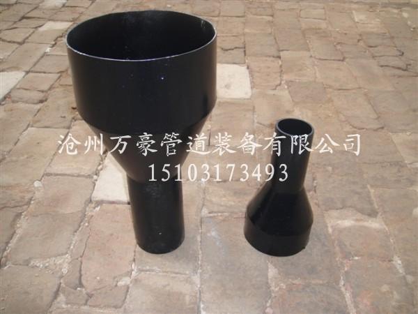 石化标准排水漏斗