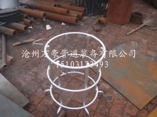 不锈钢吸水喇叭口支架