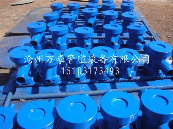 GD87水流指示器