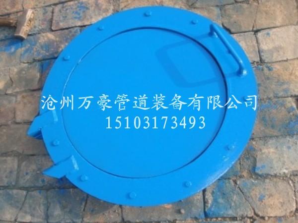 圆形焊制人孔