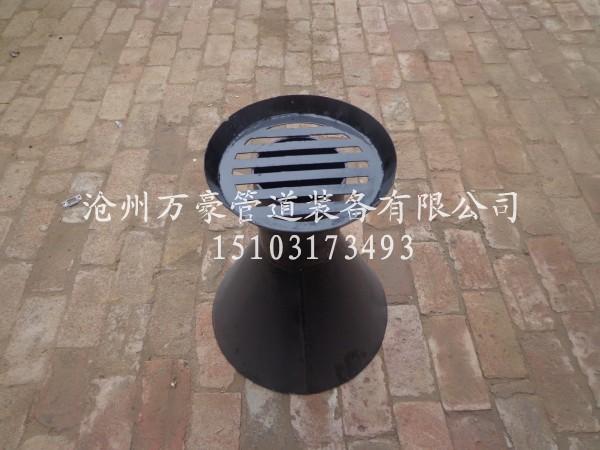 钢制排水漏斗