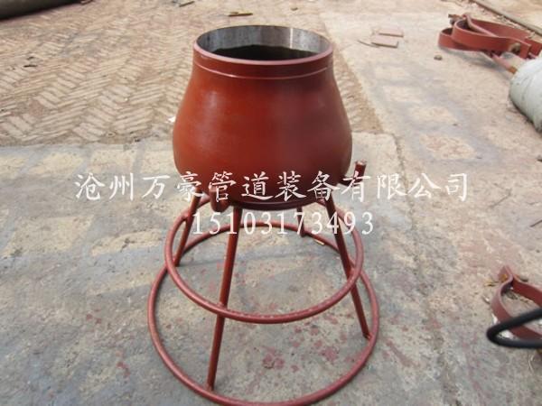 ZA型吸水喇叭口支架