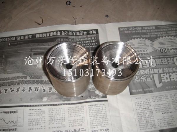 疏水管用多级节流孔板