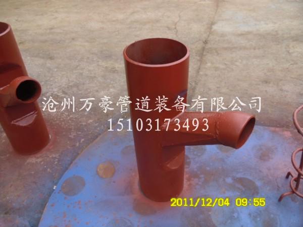 单托板煤粉混合器