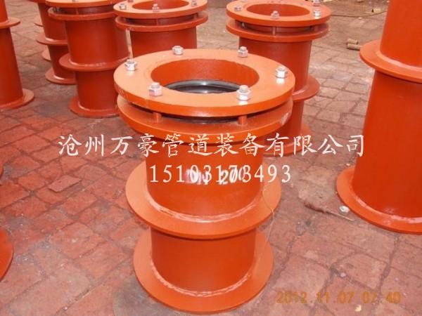 什么是柔性防水套管