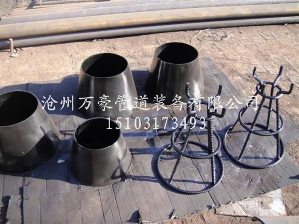 ZA型吸水喇叭管支架