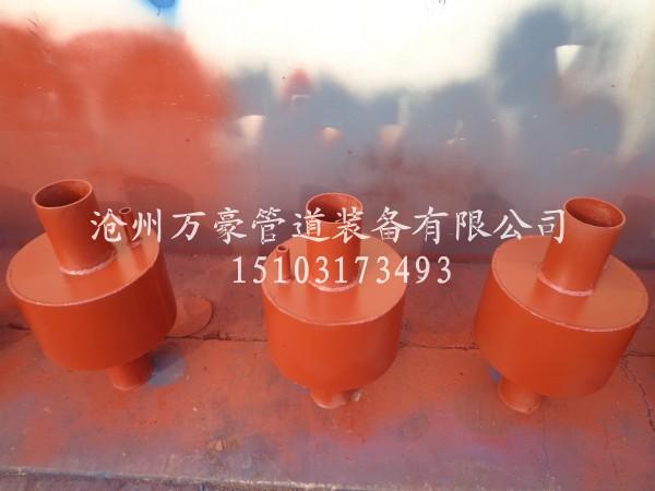 排汽管用疏水盘现货