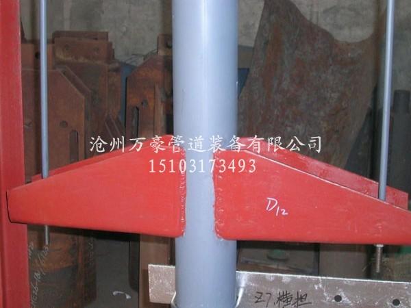 立管焊接双板