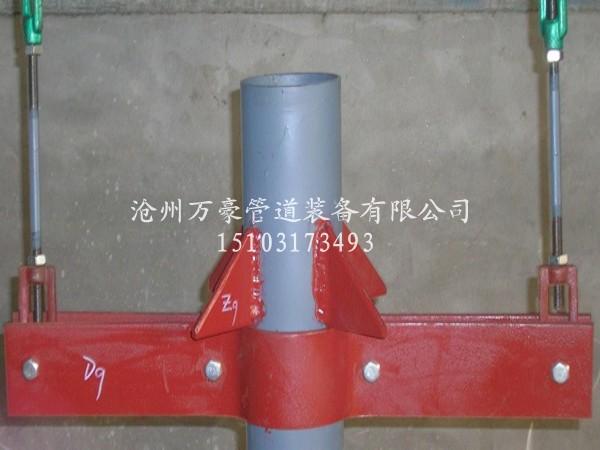 立管支撑板